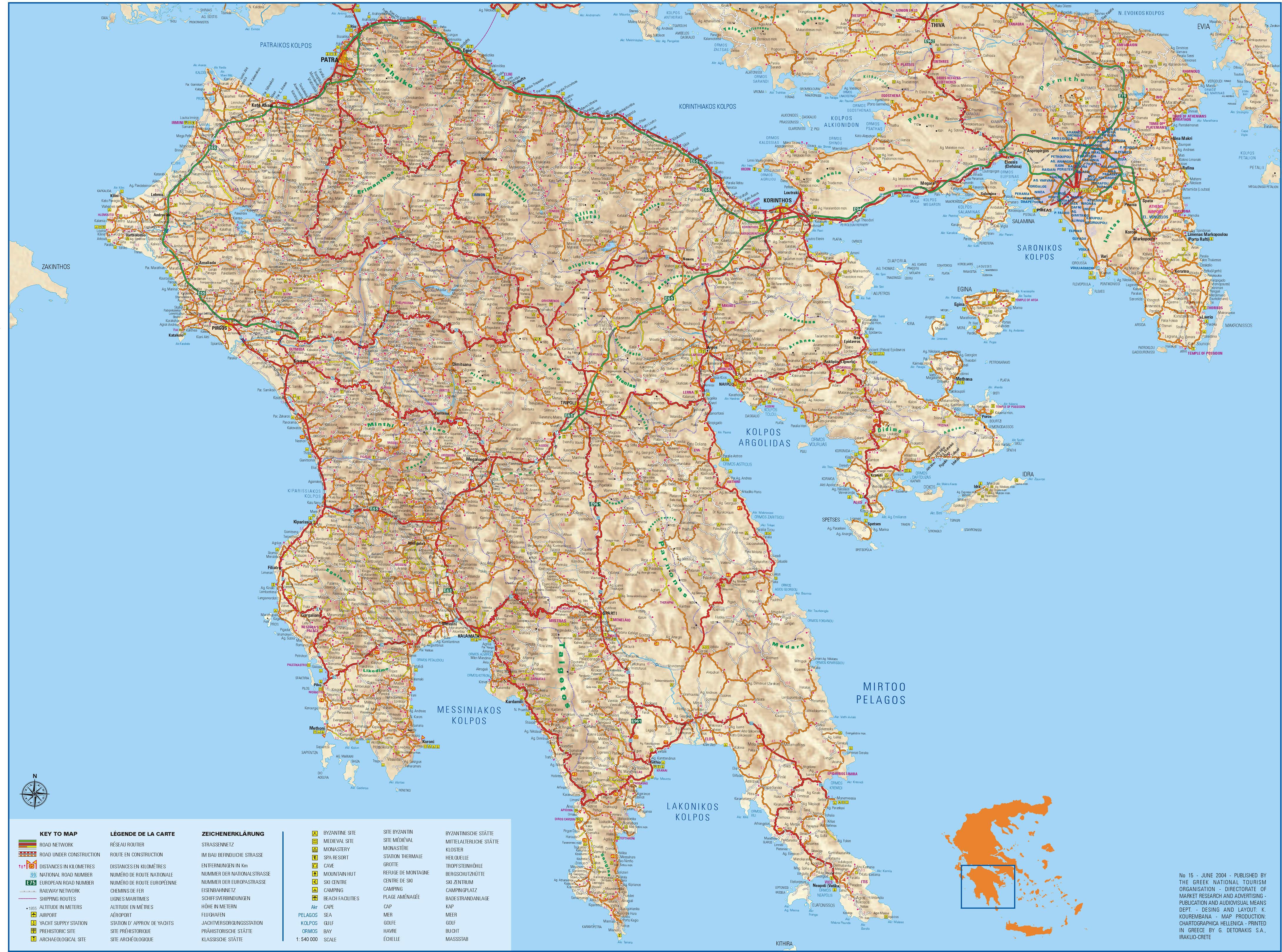 preveza grcka mapa AEGEE Patra Summer University 2006   Make your sandwishes come  preveza grcka mapa